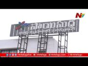NTV: Criminal Case Booked against Kakinada Dr Vadrevu Ravi for Charging Hefty Fees to Treat COVID (Video)