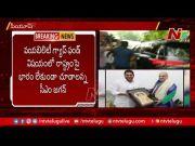 NTV:  CM Jagan Delhi Tour Ends (Video)