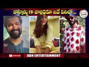 ABN:  Katrina Kaif and Vicky Kaushal are dating Confirms (Video)