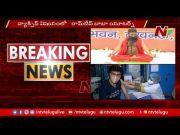 NTV: Ramdev does U-turn, says ready to take COVID-19 vaccine (Video)