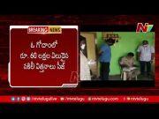NTV: Police Busted Fake Seeds Mafia in Hayathnagar, Hyderabad l Ntv (Video)