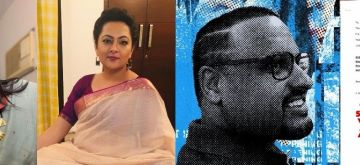 Propaganda plaint against Twitter, its India MD, actor Swara Bhaskar, journalist Arfa Khanum.