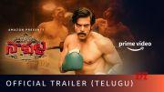 Sarpatta Parampara - Official Trailer | Arya, Kalaiyarasan, Pasupathi, Dushara | Amazon Prime Video [HD] (Video)