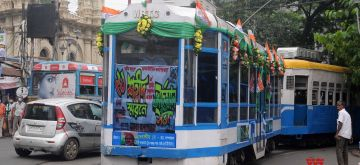 Kolkata: A Tram decorated and promoted by TMC annual Martyrs Day (Shahid Diwas) program in Kolkata on Tuesday, July 20, 2021. (Photo: Kuntal Chakrabarty/ IANS)