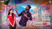 Kannammaa Eannamma Official Lyric Video | Rio raj | Pavithra Lakshmi | Bala | Sam Vishal [HD] (Video)