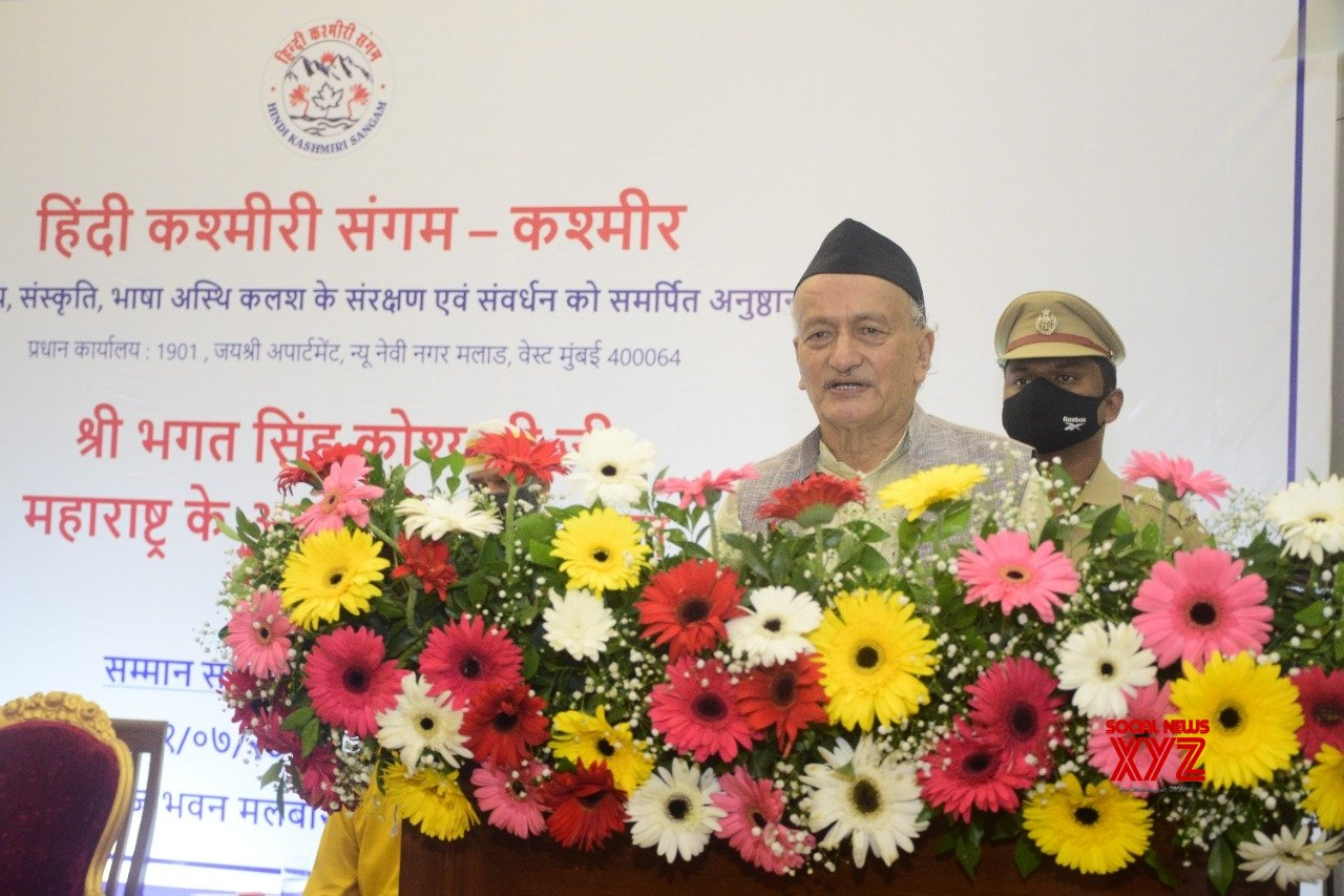 Maha Governor releases book on post-Art 370 Kashmir