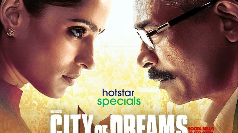 City Of Dreams Season 2 Trailer Is Out