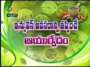 Control Diabetes with Diet and Herbs   Sukhibhava   21st July 2021   ETV AP  (Video)
