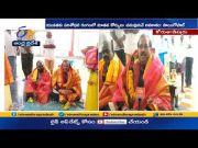 Korutadiparru Visited   by Cluster University Vice Chancellor Sai Gopal   at Guntur Dist  (Video)