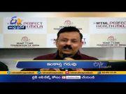 6 PM   Ghantaravam   News Headlines   21st July 2021   ETV Andhra Pradesh  (Video)