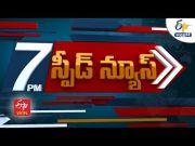 Ghantaravam 7 PM | Full Bulletin | 21st July 2021 | ETV Andhra Pradesh | ETV Win  (Video)