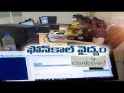 Ayushman Bharat Health and Wellness Centre | Telemedicine Service at Vizianagaram  (Video)