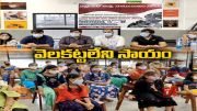 Sri Yuvasena Trust   Educational Support to Kids   Kakinada  (Video)