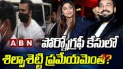 ABN:  Is Shilpa Shetty Involved? (Video)