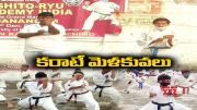 Students Getting Several Awards | at Encouragement of Karate Coach | at Vijayawada  (Video)