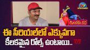 Prabhakar Face To Face (Video)