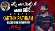 Actor Karthik Rathnam Exclusive Interview (Video)