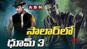 ABN:  Prabhas Taking Huge Risk in Salaar Movie (Video)