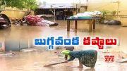 Buggavanka Oustees Fearing of 3rd Alert on Heavy Rain   at Kadapa Dist  (Video)
