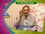Otoplasty for Ears| Sukhibhava | 21st July 2021 | ETV Andhra Pradesh  (Video)