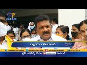 7 PM   Ghantaravam   News Headlines   21st July 2021   ETV Andhra Pradesh  (Video)