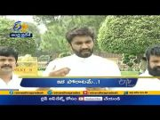 5 PM   Ghantaravam   News Headlines   22nd July 2021   ETV Andhra Pradesh  (Video)