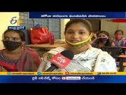 APSWREIS Providing Special Classes to Gurukulam Students |in Various Subjects | at Vizianagaram Dist  (Video)