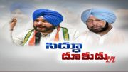 Navjot Sidhu Holds Show of Support | Takes MLAs to Golden Temple in luxury Bus  (Video)