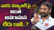 Director Srikanth Addala Exclusive Interview (Video)