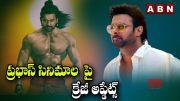 ABN: Pan India Star Prabhas Adipurush Movie Crazy Updates (Video)