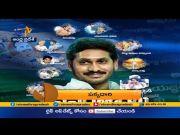 7:30 AM | ETV 360 | News Headlines | 22nd July 2021 | ETV Andhra Pradesh  (Video)
