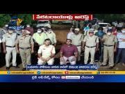 Playing Gambling   25 Persons Arrest   Prakasam & Guntur District  (Video)
