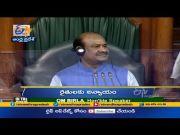 12 Noon   Ghantaravam   News Headlines   22nd July 2021   ETV Andhra Pradesh  (Video)