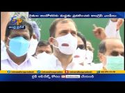 Rahul Gandhi Protests with Congress MPs at Parliament in Support of farmers  (Video)
