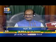 7 PM | Ghantaravam | News Headlines | 22nd July 2021 | ETV Andhra Pradesh  (Video)