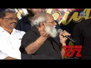 Speech by Vijayendra Prasad at the launch of the trailer for the film Pellikuturu Party (video)