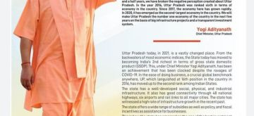 Yogi's image against Kolkata flyover sparks criticism.