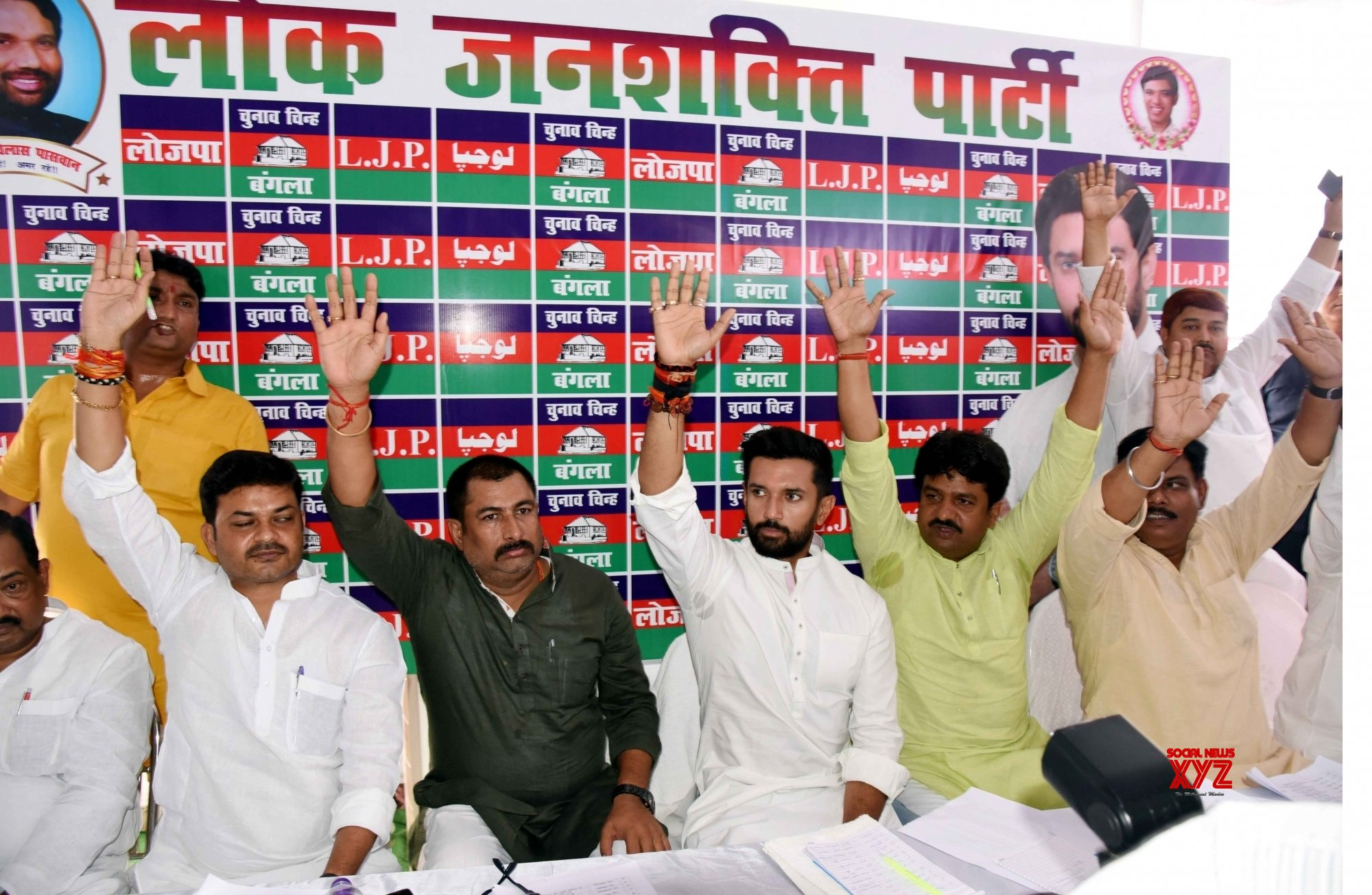 Patna: LJP leader - Chirag Paswan along with District President and others meet at his residence in Patna. #Gallery