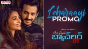 #Leharaayi Song Promo MostEligibleBachelor Songs Akhil Akkineni, Pooja Hegde Gopi Sundar  Sid Sriram [HD] (Video)