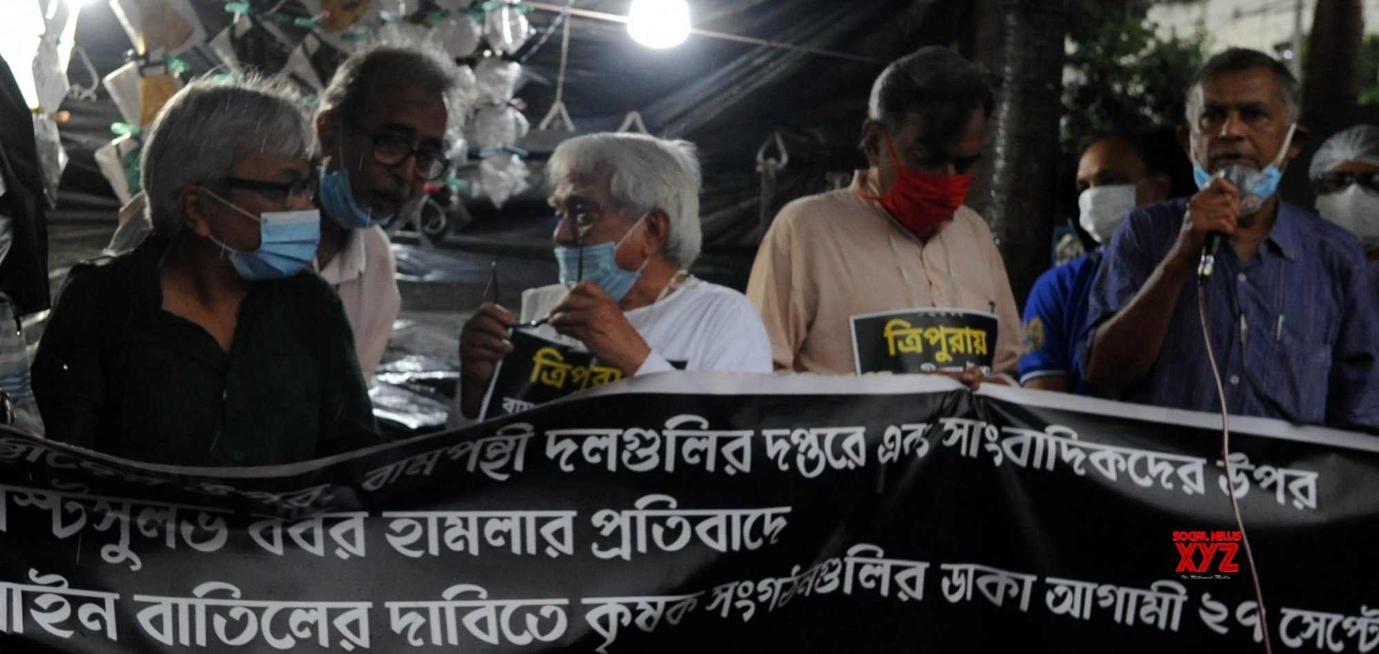 Kolkata: Left Front chairman Biman Bose along with Left - wing party Leaders and activists stage protest against the attack on CPU (M) Tripura in Kolkata. #Gallery