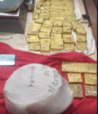 64.6 kg gold donated to weigh then PM Shastri in 1965 goes to govt