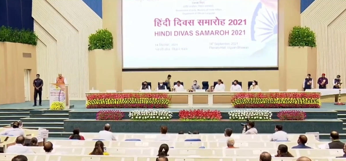 Hindi not competing with any other regional languages: Shah