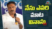 Prakash Raj Speech Maa Members (Video)