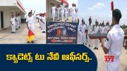 Nellore's Ten Andhra Navel NCC Cadets    Showing Massive Skills & Getting Jobs in Indian Navy  (Video)