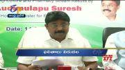 7 PM | Ghantaravam | News Headlines | 14th Sep 2021 | ETV Andhra Pradesh  (Video)