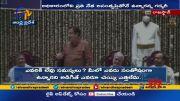 'Rare to Find a Happy Politician'  Gadkari         (Video)