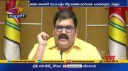 TDP Pattabhi Ram Slams YCP on Fiber Net  (Video)