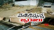 Viral Fevers Create Panic in Vizag  (Video)