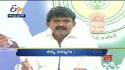 4 PM | Ghantaravam | News Headlines | 14th Sep 2021 | ETV Andhra Pradesh  (Video)