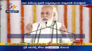 PM Modi Lauds Yogi Adityanath Governance, Law and Order   UP      (Video)